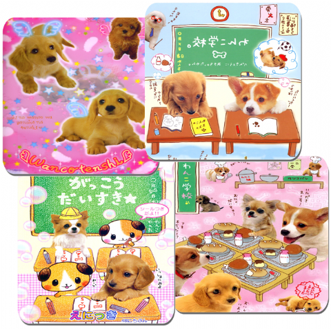 Kawaii Japanese Puppies  Drinks Coasters Set Of 4 High Quality Cork. Dogs
